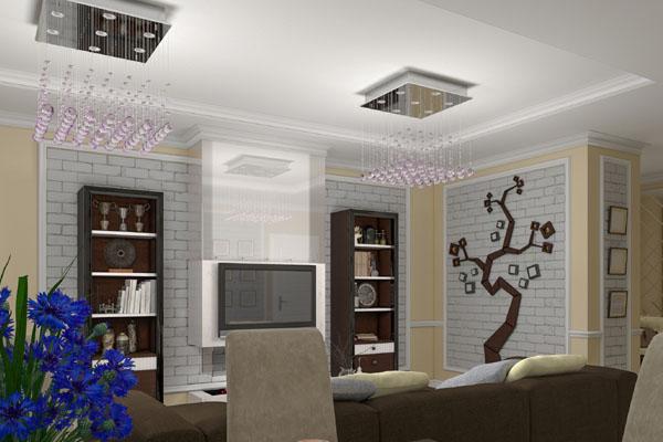 Sufit podwieszany funkcje rodzaje konstrukcje for Sufit podwieszany w salonie